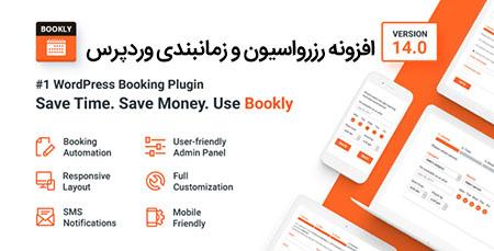افزونه فارسی مخفی سازی مطالب از کاربران Private Content نسخه ۶٫۰۴۲