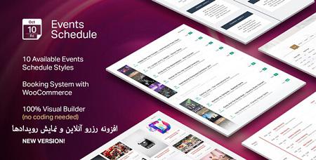 افزونه Events Schedule ایجاد تقویم رویدادها و رزرو آنلاین در وردپرس نسخه ۲٫۱٫۲