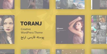 پوسته فارسی شخصی و گالری عکس toranj (ترنج) وردپرس